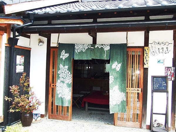 随神門前茶屋(備津彦神社)