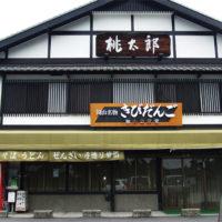 桃太郎(吉備津神社)