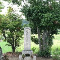 墨竜軒の墓所