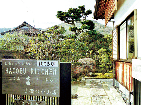 59-B.古民家カフェ はこきび