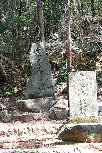 元の新宮社境内に立つ石碑