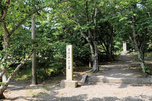 吉備津彦神社側の登山口