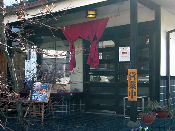 63-F.町屋カフェ 鎌倉 花尻店