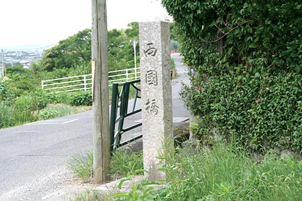 細谷川と両国橋
