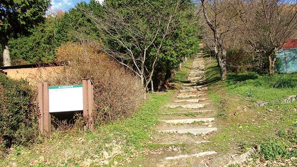 西側からの中山茶臼山古墳への登り口