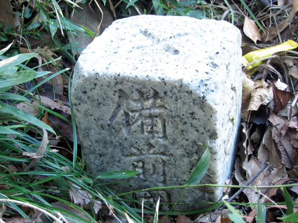 21-国境石