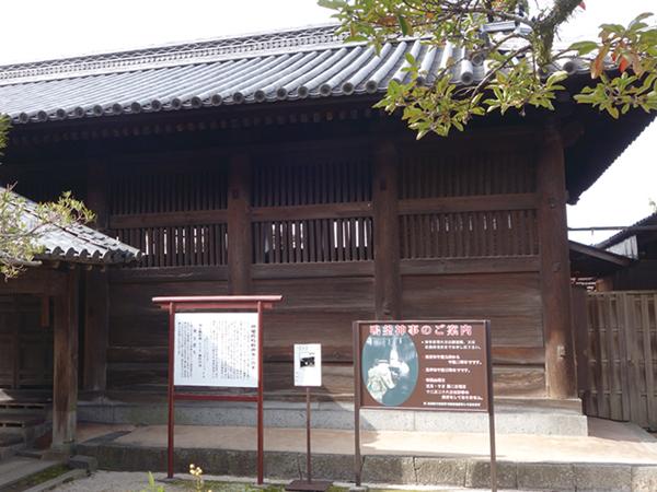 46-御釜殿