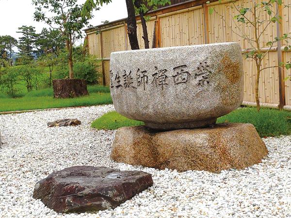 49-栄西禅師誕生地
