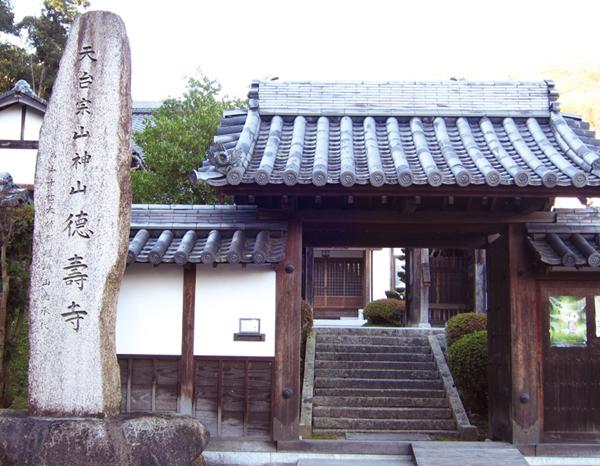 05-徳寿寺