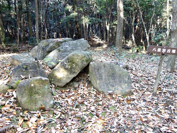 16-八畳岩古墳と八畳岩