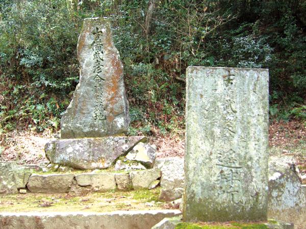 42-新宮社跡